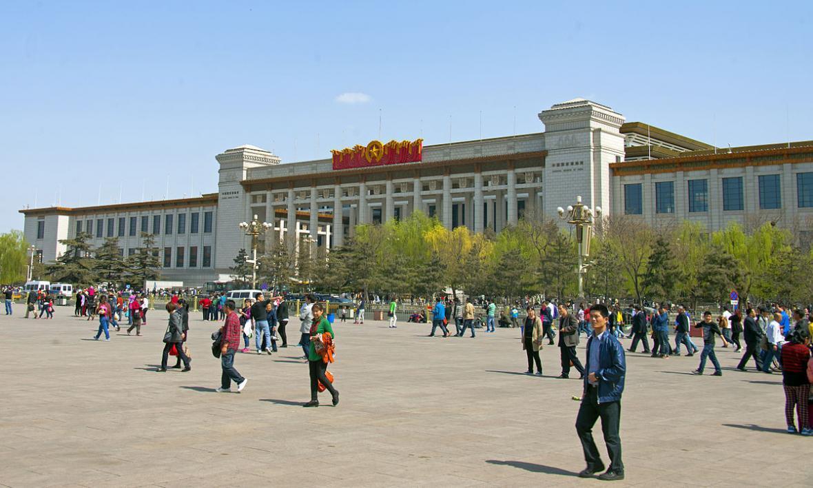 موزه و مجلس ملی در کشور چین