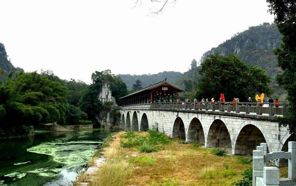 پارک هفت ستاره در چین