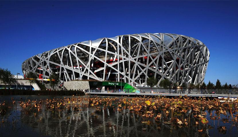 با استادیوم ملی پکن آشنا شوید