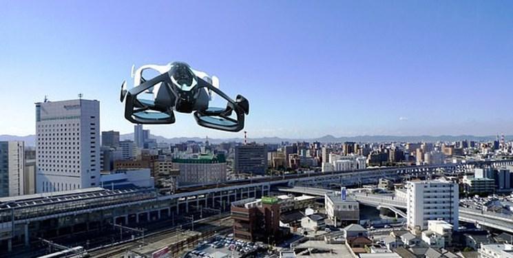 کوچکترین ماشین پرواز جهان