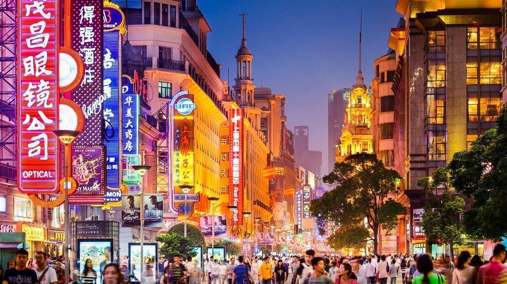 راهنمای خرید در کشور چین