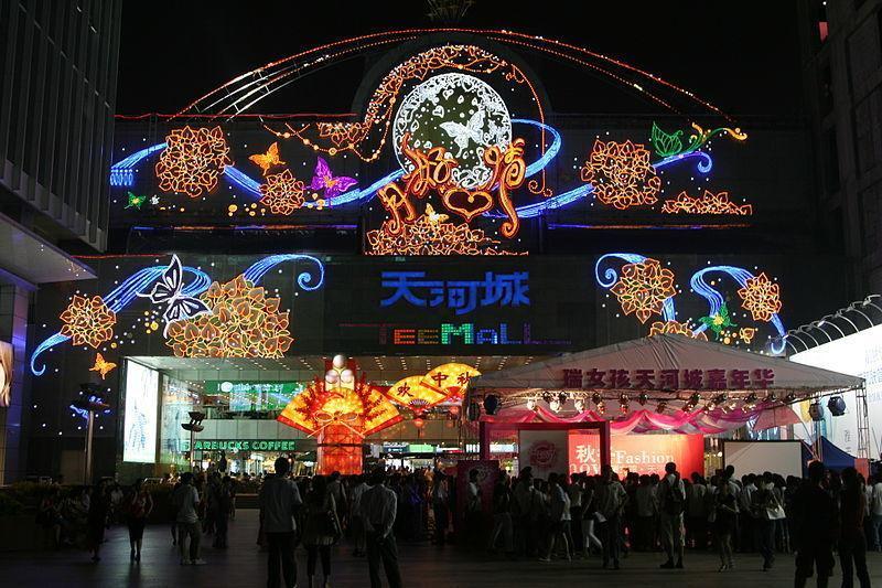 بهترین مراکز خرید شهر گوانجو کشور چین