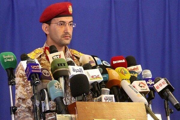 بیانیه مهمی از سوی نیروهای مسلح یمن در راه است