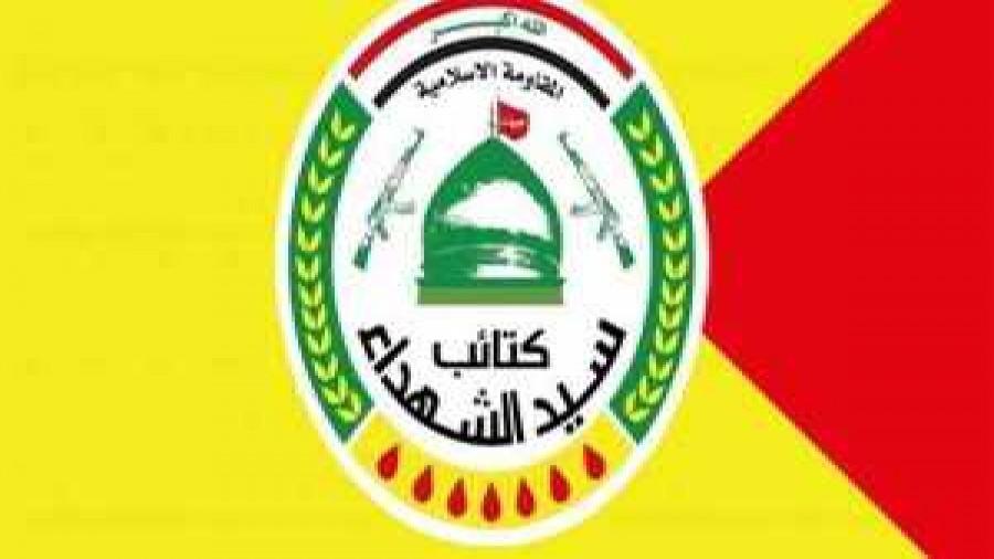 مقاومت عراق: آمریکا به دنبال ادامه حضور نظامی در کشور ماست