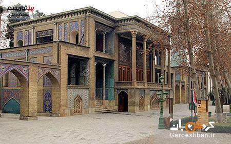 عمارت بادگیر در کاخ گلستان