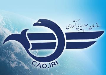 هشتمین پرواز بازگشت مسافران ایرانی بمبئ را ترک کرد