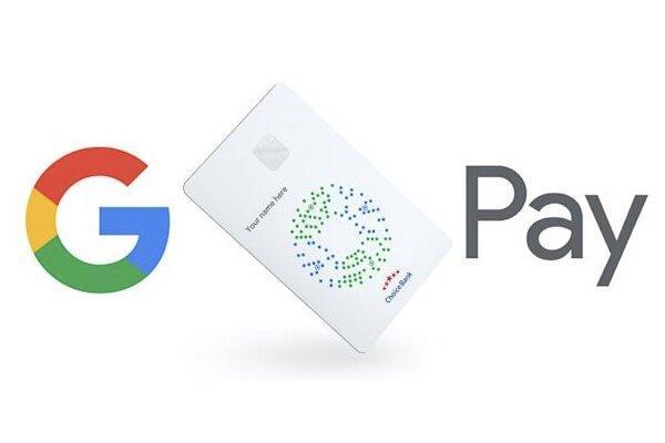 کارت نقدی هوشمند گوگل در راه است