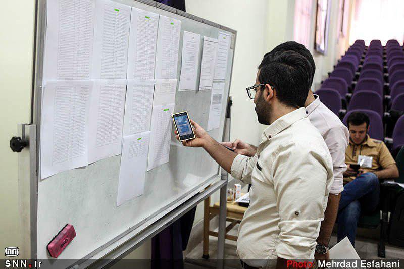 فراخوان پذیرش بدون آزمون دانشگاه امام خمینی (ره) تا آخر اردیبهشت ماه تمدید شد