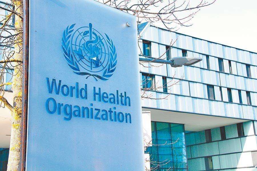 روسیه و سوریه: سازمان بهداشت جهانی به نفع غرب فعالیت می نماید
