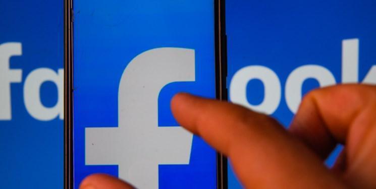 فیس بوک برای بحث در خصوص نژادپرستی توصیه نامه صادر کرد