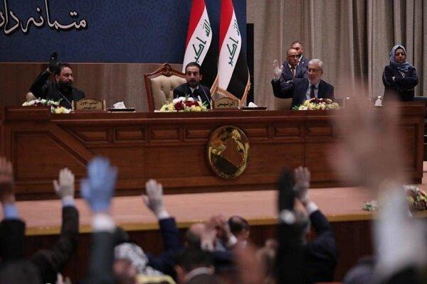 مجلس عراق برای تکمیل کابینه مصطفی الکاظمی تشکیل جلسه می دهد