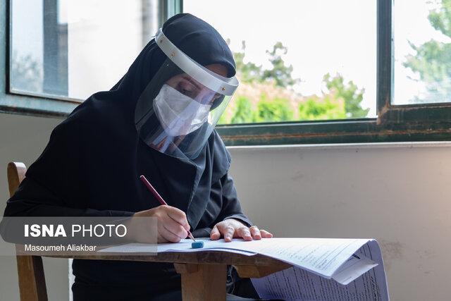 برگزاری اولین آزمون استخدامی سال 99 در البرز با رعایت پروتکل های بهداشتی