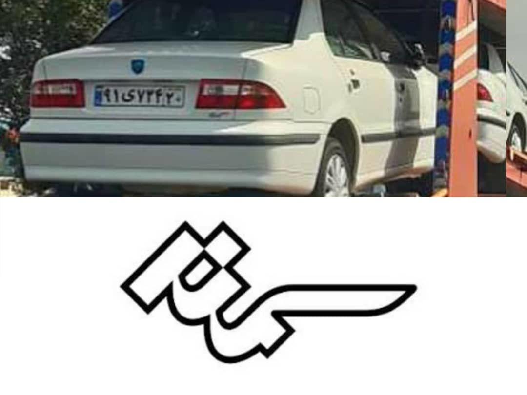 ایران خودرو لوگوی سمند را تغییر داد
