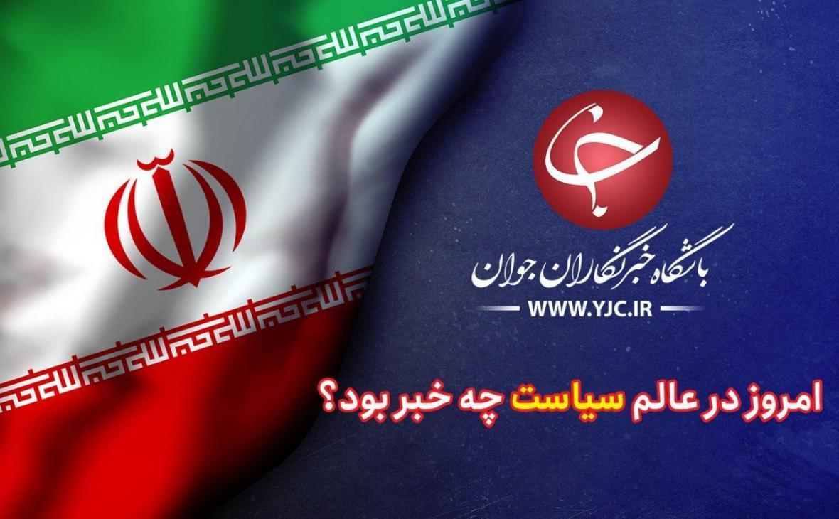 از قبل و بعد روسای جمهور تا ترافیک در جهت دیپلماسی تهران-دهلی نو