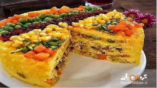 طرز تهیه ته چین سبزیجات