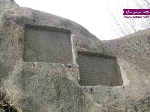 آشنایی با جاذبه های گردشگری همدان، استان ابوعلی سینا