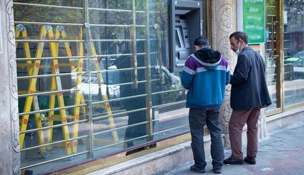 نارضایتی متقاضیان از پرداختی جدید دولت ، آیا وام کرونا به نیازمندان داده شد؟