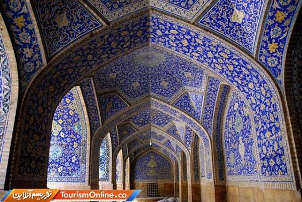 اصفهان در پیشنهادهای نشریه آمریکایی برای سفر