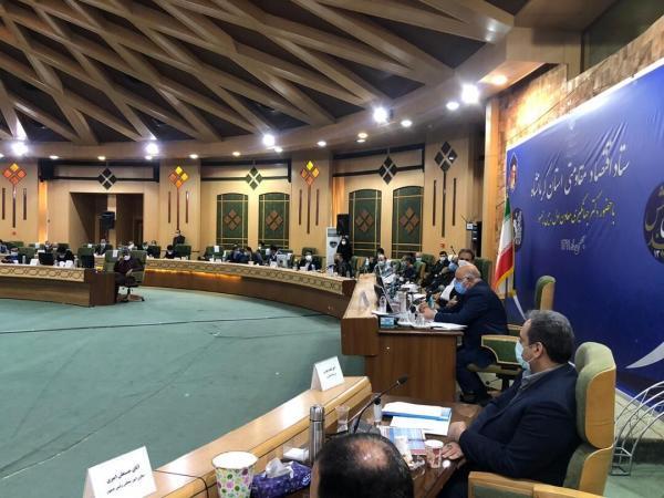 برنامه ریزی برای آغاز طرح های توسعه میدان های گازی کرمانشاه