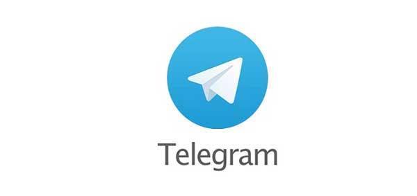 آیا شنود تلگرام ممکن است؟