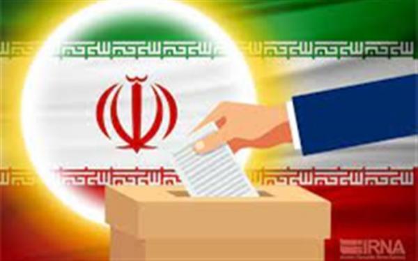 جدول زمان بندی انتخابات ریاست جمهوری 1400