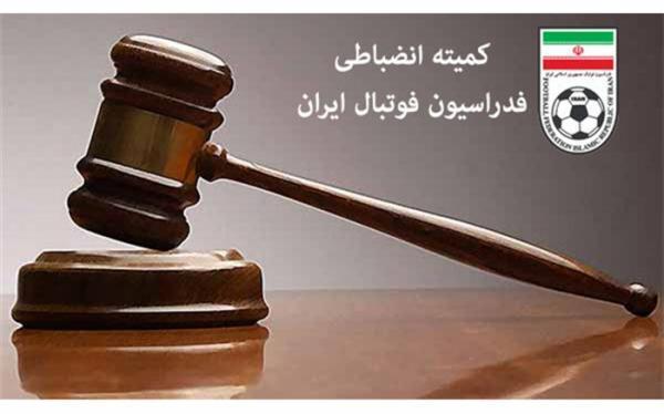 حکم انضباطی برای سید مهدی رحمتی صادر شد
