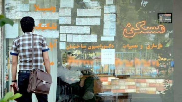 خبرنگاران همدان رکورددار افزایش اجاره بهای مسکن در کشور