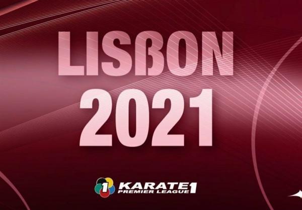 برنامه مسابقات لیگ جهانی کاراته وان لیسبون اعلام شد