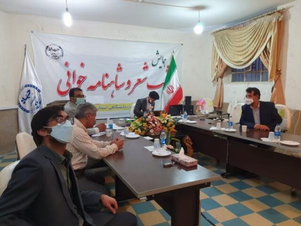 ویژه برنامه شب شعر خرمشهر در جهاد دانشگاهی کهگیلویه و بویراحمد برگزار شد