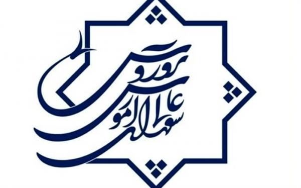 ادامه تحصیل دانش آموزان شاخه فنی و حرفه ای نظام آموزشی 3-3-5 به تصویب رسید