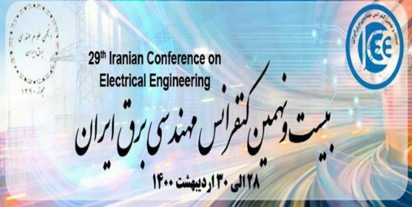 مشارکت فعال مدیران همراه اول در میزگردهای تخصصی و کارگاه های کنفرانس مهندسی برق ایران