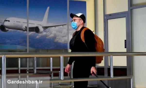 42 کشور در شرایط پرخطر کرونایی ، سفر و پذیرش مسافر از کدام کشورها ممنوع است؟