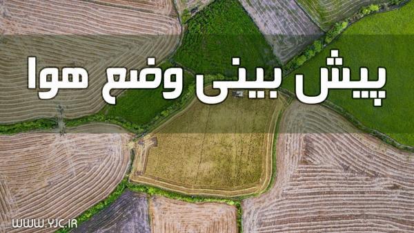 پیش بینی جوی پایدار برای آسمان استان سمنان
