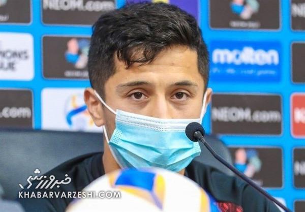 ما از پرسپولیس نمی ترسیم، فردا روز عظیم فوتبال تاجیکستان است